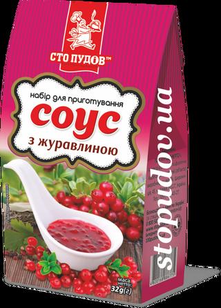 """Новинка! Соус с клюквой """"Сто Пудов"""""""