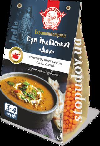 """Дегустация """"Индийский суп Дал"""""""