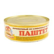 """Паштет печеночный с маслом """"Сто пудов"""" 240 г"""