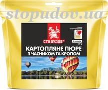 """Картофельное пюре """"Сто пудов"""" 55 г (zip пакет) (5)"""